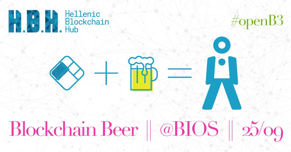 Blockchain Beer στο BIOS 25/9 – Το πρώτο #openB3 από το Hellenic Blockchain Hub